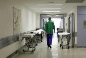 ΟΕΝΓΕ: Υγειονομική «βόμβα» οι ελλείψεις στα νοσοκομεία