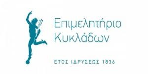 Epimelhthrio Kykladwn Logo