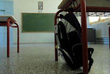 Στις  14.616,92 ευρώ οι πιστώσεις για την κάλυψη των λειτουργικών δαπανών των Σχολείων της Άνδρου
