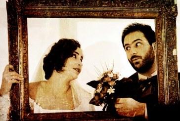 Η παράσταση «Ψυχολογία Συριανού Συζύγου» το Σαββατοκύριακο στο Δημοτικό Θέατρο Άνδρου