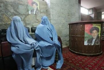 Αποκεφάλισαν νεαρό ζευγάρι εραστών στο Αφγανιστάν