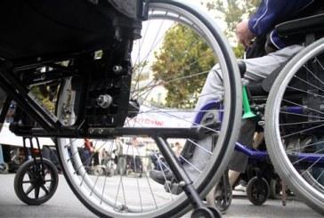Απαλλαγή ατόμων με αναπηρία από τέλη και κυκλοφορίας και ταξινόμησης