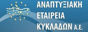 anaptuxiaki