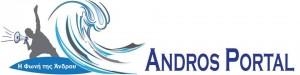Androsportal – Η φωνή της Άνδρου