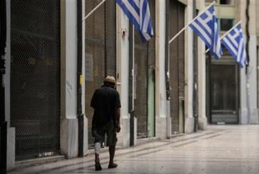 Η λιτότητα σπρώχνει την Ευρώπη σε κοινωνική παρακμή, λέει ο Ερυθρός Σταυρός