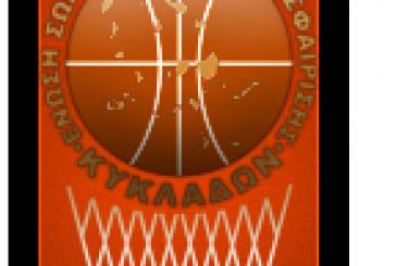 Το Πρόγραμμα των αγώνων Μπάσκετ της Κυριακής – Με ΑΟ Σύρου η ομάδα Ανδρών και ΓΣ Πανιώνιο η ομάδα Κορασίδων
