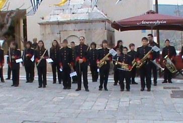 Ξεκίνησαν οι εγγραφές στη Φιλαρμονική Ορχήστρα του Μουσικού Συλλόγου Άνδρου