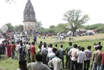 Η λύση στην κρίση: Ινδικό χωριό ψάχνει θησαυρό υπό τις οδηγίες φαντάσματος