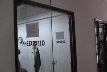 Σύμφωνα με τα στοιχεία του Υπουργείο Εσωτερικών: 50 θάνατοι, 44 γάμοι και 6 διαζύγια στο Δήμο Άνδρου από την αρχή του έτους!
