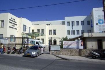 Απίστευτη απροθυμία για την κάλυψη της θέσης του διοικητή στο Νοσοκομείο Σύρου
