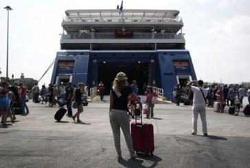 Σε ισχύ η άρση της πολιτικής επιστράτευσης των ναυτικών