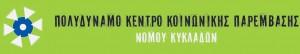polydynamo_kentro