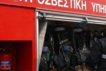 Χρηματοδότηση Προμήθειας 14 Υδροφόρων Πυροσβεστικών Οχημάτων από το ΕΠΠΕΡΑΑ στην Περιφέρεια Νοτίου Αιγαίου