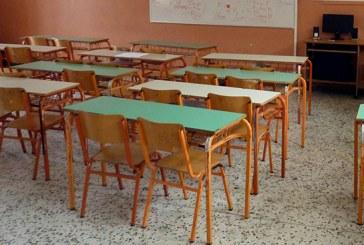 «Δεν έχει δοθεί ούτε ένα ευρώ για τα σχολεία»