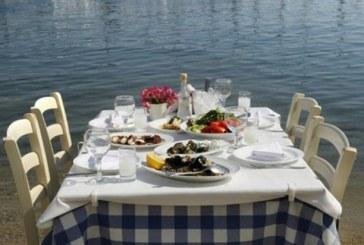 Διοργάνωση ημερίδας για τον γαστρονομικό τουρισμό αύριο από την Περιφέρεια Νοτίου Αιγαίου