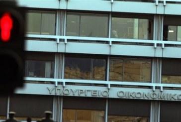 Αρνητικό το υπουργείο Οικονομικών σε παράταση για το «χαράτσι»