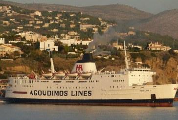 Παραμένουν απλήρωτοι οι 57 ναυτεργάτες του πλοίου «Πηνελόπη Α»