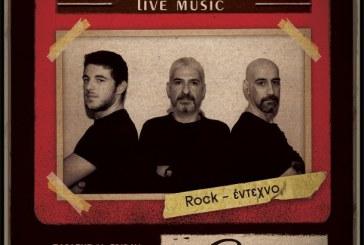 Ροκ βραδια την Παρασκευή 15 Νοεμβρίου στο Cafe – Bar Carlito's