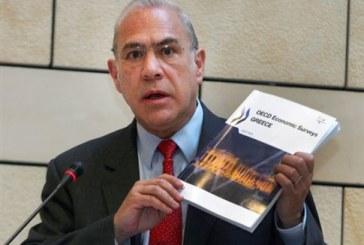 Η ύφεση στην Ελλάδα θα συνεχιστεί και το 2014 επιμένει ο ΟΟΣΑ