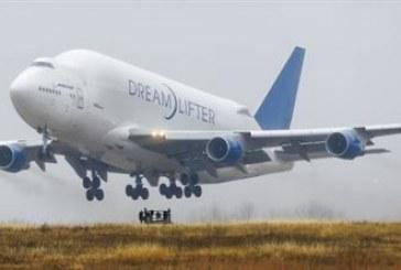 Πιλότος σε σύγχυση προσγειώνει 747 σε λάθος αεροδρόμιο