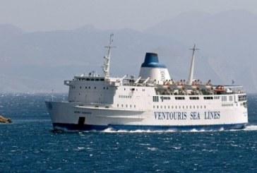 Κλείνει το λιμάνι της Μήλου για το ανεπιθύμητο «Άγιος Γεώργιος»