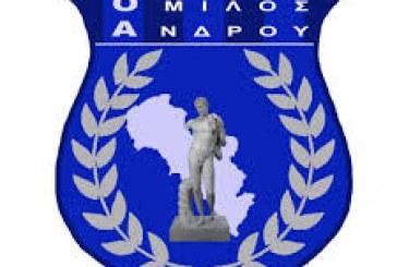 Επιβλητική επικράτηση του Α.Ο.Ερμούπολης επί του Α.Ο.Άνδρου με 94 – 10