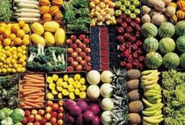 Ημερίδα με θέμα τις Βιολογικές Καλλιέργειες και τα Αρωματικά Φυτά την Τετάρτη 20 Νοεμβρίου – Στα γραφεία του Επιμελητηρίου Άνδρου με τηλεδιάσκεψη