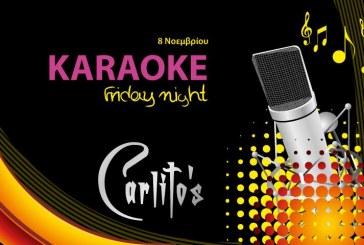 Βραδιά καραόκε αύριο στο Cafe – Bar Carlito στο Γαύριο