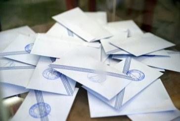 Οριακό προβάδισμα στον ΣΥΡΙΖΑ δίνει δημοσκόπηση