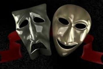 Κάλεσμα για τη δημιουργία σχήματος νέας παράστασης από το Θεατρικό Όμιλο Άνδρου