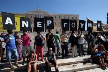 Ποσό 160 εκατ. ευρώ θα διαθέσει η ΕΕ στην Ελλάδα κατά της ανεργίας των νέων