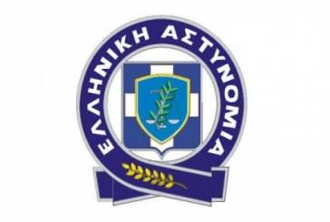 Μηνιαία δραστηριότητα της Γενικής Αστυνομικής Διεύθυνσης Περιφέρειας Νοτίου Αιγαίου