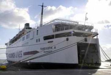Υπεγράφη η απόφαση: Σε καθεστώς προστασίας οι ναυτικοί του πλοίου «Πηνελόπη Α»