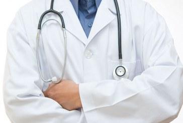 Συμμετέχει ο Ιατρικός Σύλλογος Κυκλάδων στην πανελλαδική απεργία του ΕΟΠΥΥ