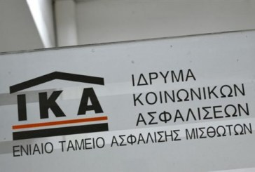 Ταχυδρομική αποστολή των αυτοκόλλητων ετικετών ασφαλιστικής ικανότητας του ΙΚΑ