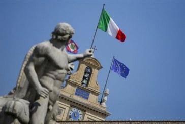 Σε περικοπές στην υγεία και μετατάξεις δημοσίων υπαλλήλων καταφεύγει και η Ιταλία