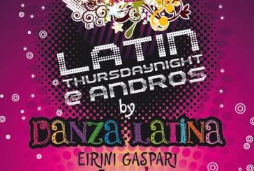 Latin Party στο Mickey's bar στη Χώρα την Πέμπτη 14 Νοεμβρίου