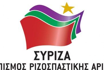 Αυτοτελή λειτουργία των Νοσοκομείων Σύρου και Νάξου ζητά ο ΣΥΡΙΖΑ
