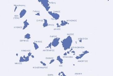 Στην κορυφή της λίστας του ελληνικού τουρισμού οι Κυκλάδες!