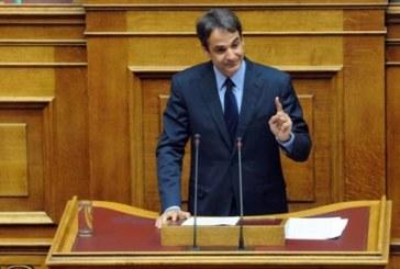 Mεταφορά υπηρεσιών από το κράτος στους ιδιώτες προτείνει ο Κ.Μητσοτάκης