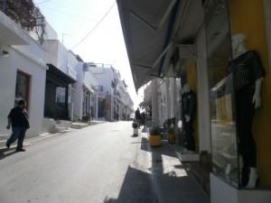 naxos magazia
