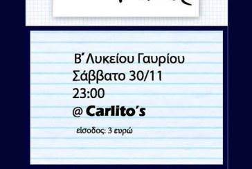 """Πάρτυ από τη Β"""" Λυκείου Γαυρίου στο Cafe – Bar Carlito's"""