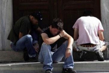 Μολύνονται με AIDS για να παίρνουν επίδομα 700 ευρώ