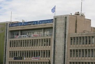 Καταδικάζει  την εισβολή των ΜΑΤ στην ΕΡΤ ο Σύλλογος Υπαλλήλων Περιφέρειας Ν. Αιγαίου