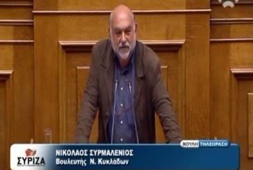 Ν.Συρμαλένιος για ΕΡΤ στη Βουλή: Η ώρα της κρίσης πλησιάζει