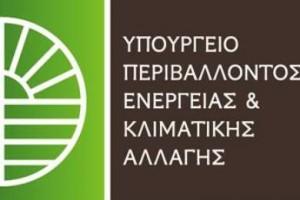 tourismos-eidiko-chorotaxiko-aeiforos