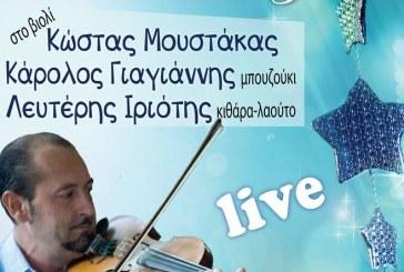 Ο Κώστας Μουστάκης στο Marjo Cafe – Bar στο Μπατσί