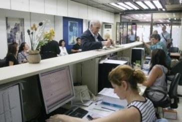 Κ. Μητσοτάκης: Μόνο με υπεύθυνη δήλωση η αδειοδότηση μικρών επιχειρήσεων χαμηλής όχλησης