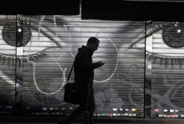 «Αλλαγές» στις παρακολουθήσεις ζητούν από τις ΗΠΑ οι κολοσσοί της τεχνολογίας