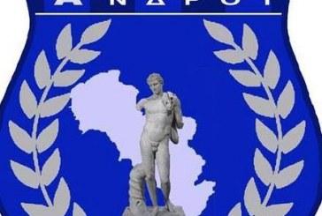 Πρόγραμμα προπονήσεων ΑΟ Άνδρου στη Δημοτική Ενότητα Υδρούσας